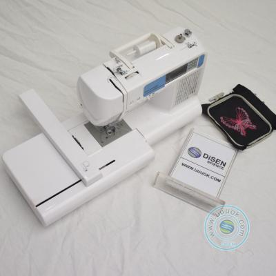 WY1300 Household embroidery machine