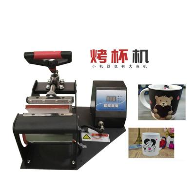 JC-12 Small mug press machine