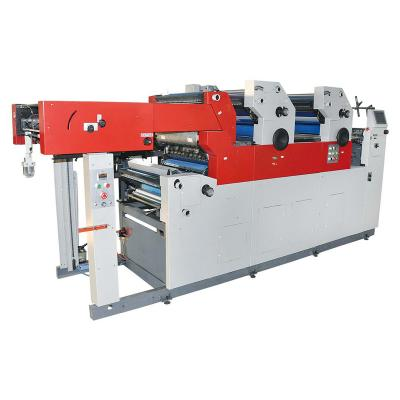 Two-color double-sided offset printing machine