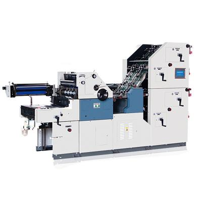 DSS-ZJ47ANP-4PY Multifunctional offset printing machine