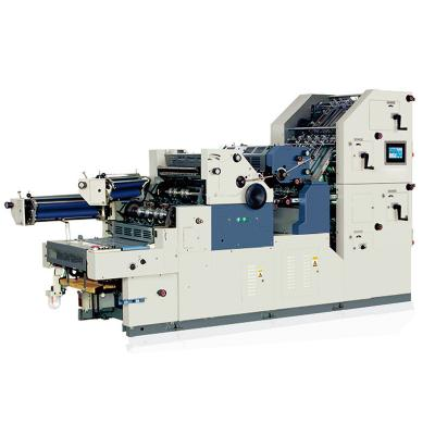 DSS-ZJ47AS2NP-4PY Multifunctional offset printing machine