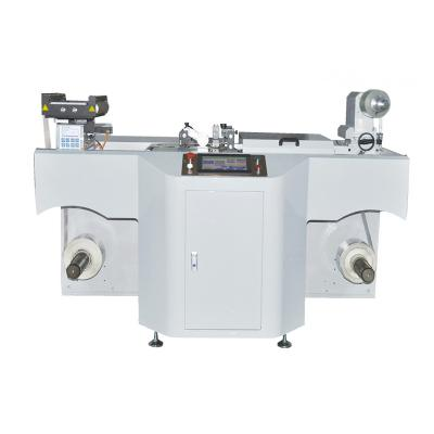 DSS-ZJ-320PMF Roll paper coding and laminating machine