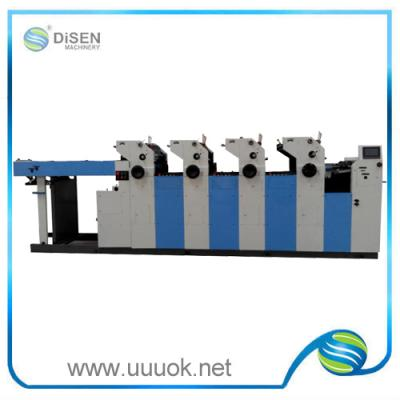 447/456/462H Four-color offset printing machine