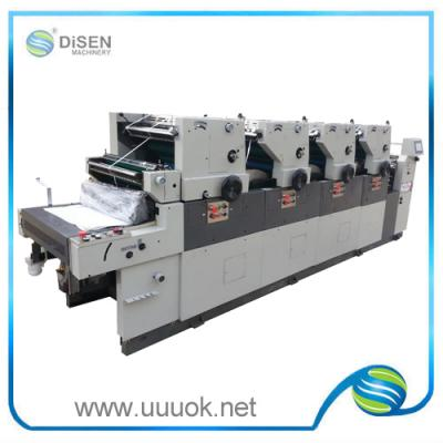 447/456/462NP Four-color offset printing machine