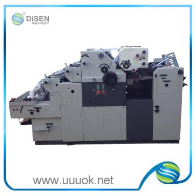 47A/56A/62A-NP2 Two-color offset press
