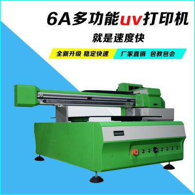 DSP-BYC168-6A UV Multifunctional UV Flatbed Printer