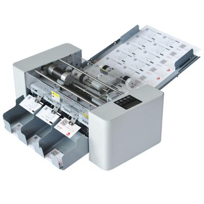 SSA-002-I A3 Multi-function high-speed card cutter