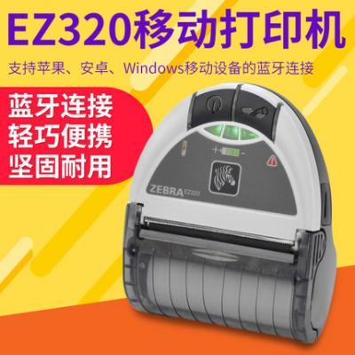 ZEBRA EZ32ISBN printer