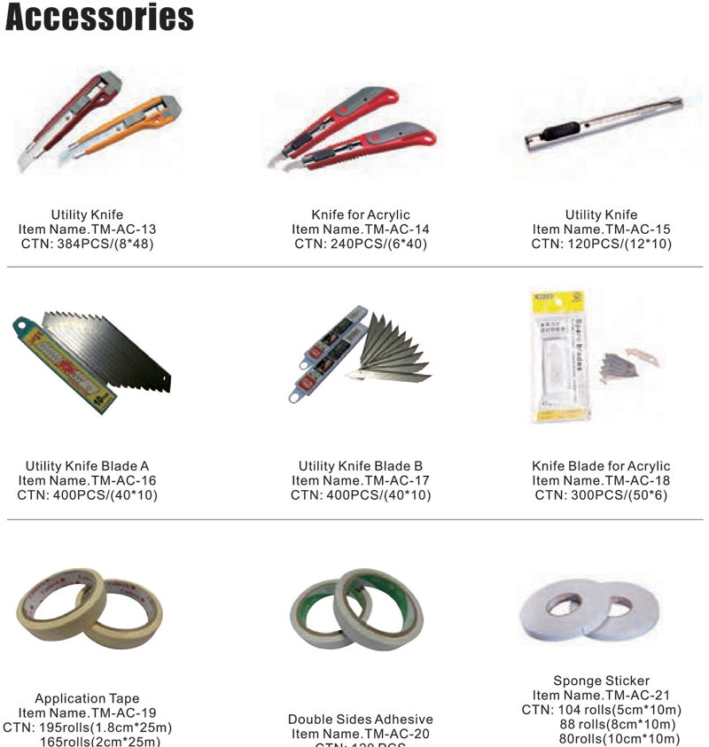 Advertising tools and accessories